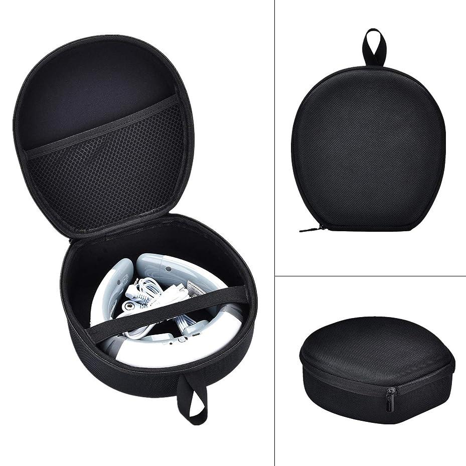 文化ブル王女首マッサージャー 収納ケースFor SQIAO ネックマッサージャー マッサージ 保護ボックス (ブラック)