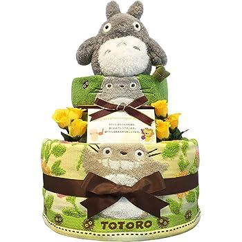 おむつケーキ [ 男の子 : 女の子 / となりのトトロ : ジブリ / 2段 ] パンパースS22枚 ( 出産祝い に Sサイズ )2008 ダイパーケーキ 赤ちゃん の ベビーシャワー