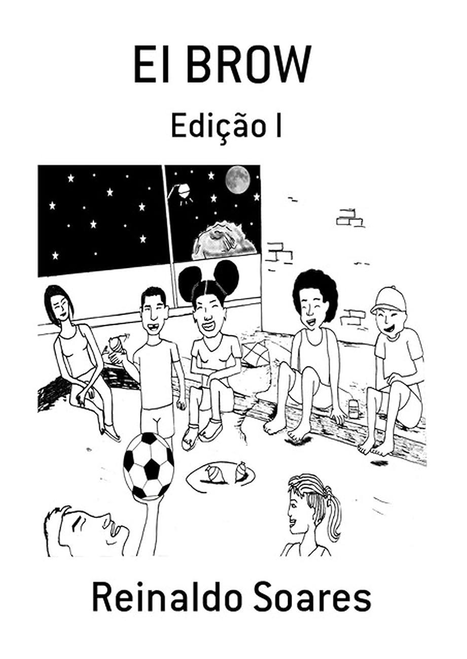 永久に検査キャリアEi Brow (Portuguese Edition)