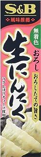 S & B Japanischer Knoblauch Paste (Oroshi Nama Ninni