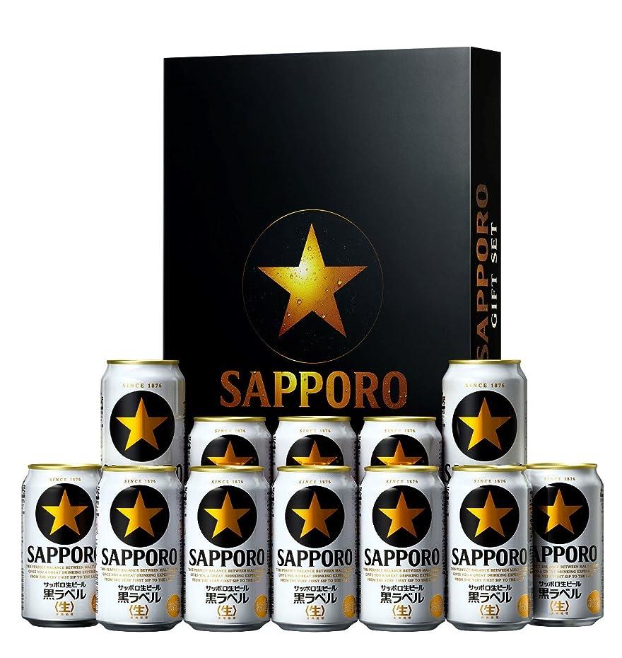 プロテスタントスラム最小化するサッポロ 黒ラベル缶ギフトセット KS3D [ 350ml×10本?500ml×2本 ] [ギフトBox入り]