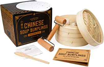Cooking Gift Set   Chinese Soup Dumpling Bamboo Steamer Basket Set (5 PC)   Dumpling Maker for Unique Gifts for Mom, Housewarming Gifts for New Home, and Gifts for Men