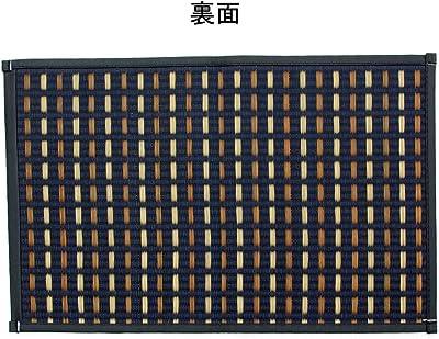 ランチョンマットにもなる い草 パソコンマット 『パソコンクール』 ブラック 約30×50cm