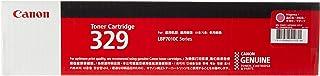 Canon Laser Toner Cartridge 329 Magenta