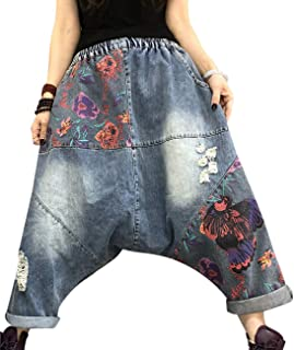 YESNO Women Casual Loose Hippy Baggy Harem Pants Floral Cropped Jeans PLD