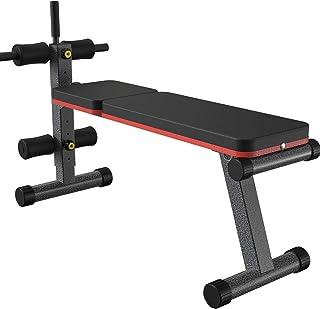 YouTen(ユーテン) マルチシットアップベンチ 折り畳み フラットベンチ 腹筋 背筋 ダンベル プレス用 トレーニングベンチ 色ハンマートーン