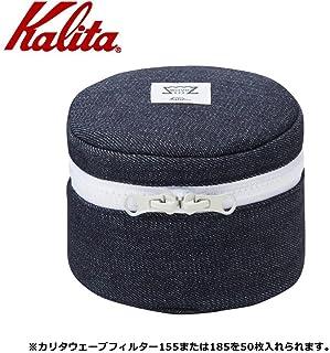 Kalita(カリタ) ウェーブフィルターバッグ カリタチェック 71186