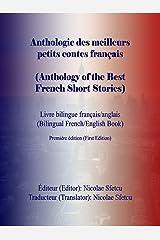 Anthologie des meilleurs petits contes français (Anthology of the Best French Short Stories): Livre bilingue français/anglais (Bilingual French/English Book) (French Edition) Kindle Edition