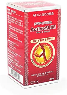AFC Japan ActiveSLIM, 120ct