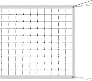 ATINUS Volleyball Net, Portable Volleyball Net for Pool Beach Indoor and Outdoor Play with Steel Cable Rope (32 FT x 3 FT)...