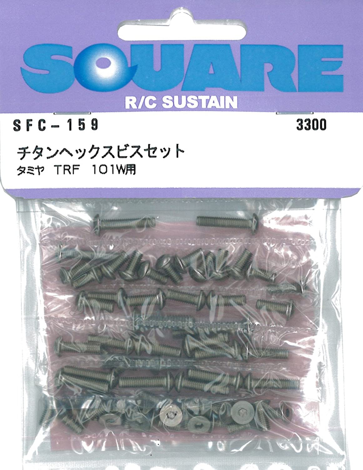 Titanium hex screw set Tamiya TRF101W for SFC159