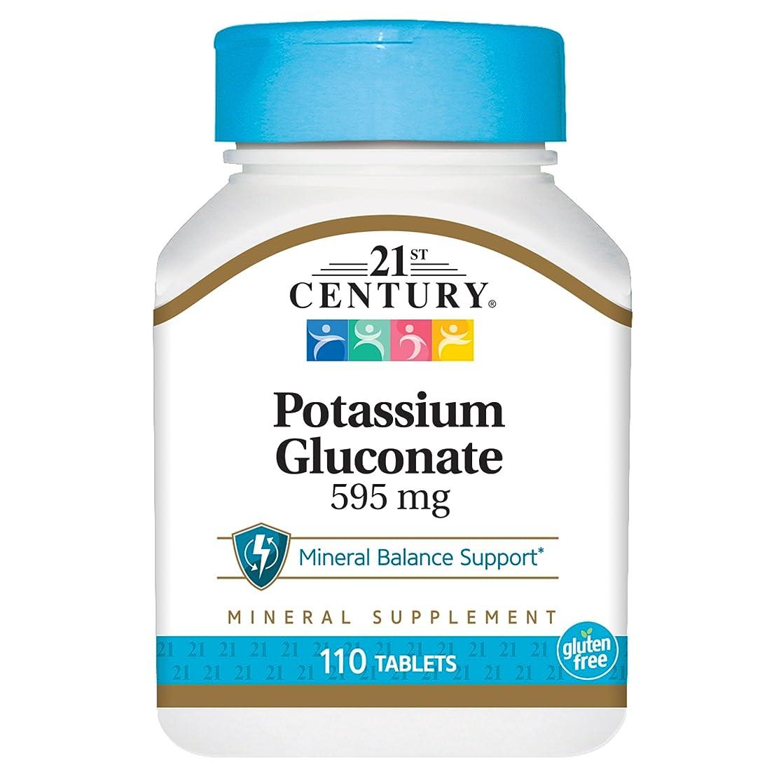 告白する破裂下着21st Century Health Care, Potassium Gluconate, 595 mg, 110 Tablets