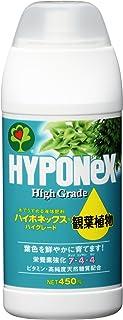 ハイポネックス ハイグレード観葉植物 450ml