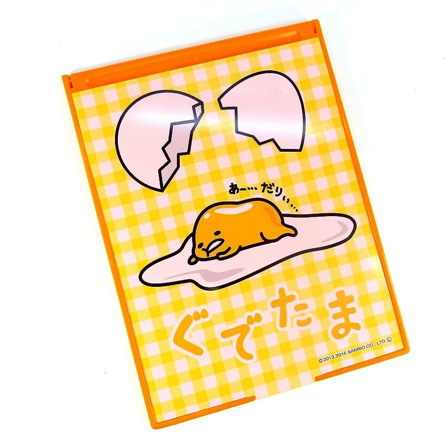 ぐでたま ビッグミラー オレンジ 600-8584