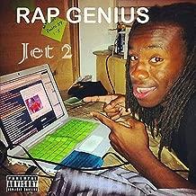 Rap Genius [Explicit]