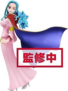 One Piece - Figura - nefeltari VIVI - Merchandising cómic