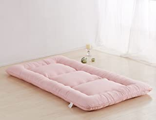 Colorful Mart Light Pink Futon Tatami Mat Japanese Futon Mattress Cheap Futons for Sale Luxury Bedding Idea, Full Size