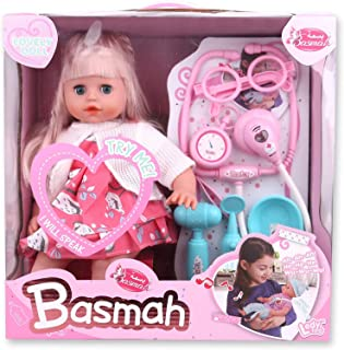 BASMAH 14'' DOLL SET W/ACCESSORY & SOUND 32-69004E