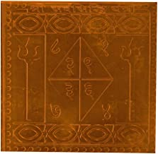 Sarva Siddhi Yantra in Thick Copper/Gold Plated/Pure Silver Premium Quality Blessed and Energized (3 Inch X 3 Inch Copper)