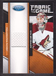 2011-12 Certified Fabric of the Game Jersey #114 Ilya Bryzgalov /399 Flyers