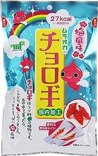 村岡食品 チョロギ(梅風味) 40g×10袋