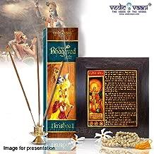 Vedic Vaani Hindu Diety Shri Krishna Bhagavad Geeta SAAR Handmade Wooden Frame with Krishana Bhagavad Geeta Divine Agarbatti Incense Stick & Free Tulsi Mala for Placing On Desktop Or As A Gift