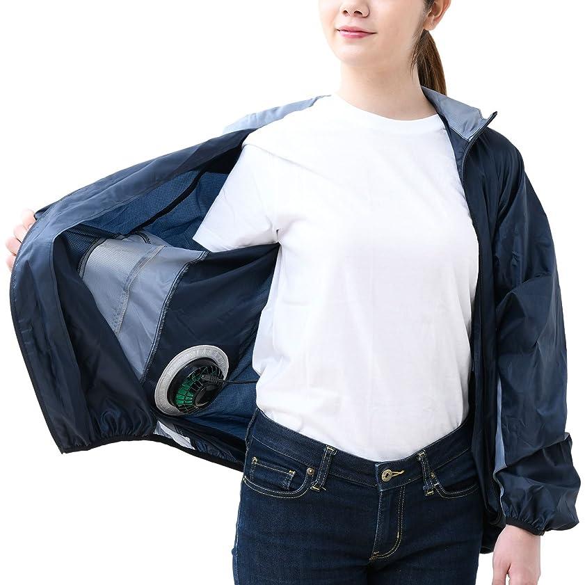 感謝法的帳面山善 空調服 クールボーイ ファン付き バッテリー付き L AWS-1L