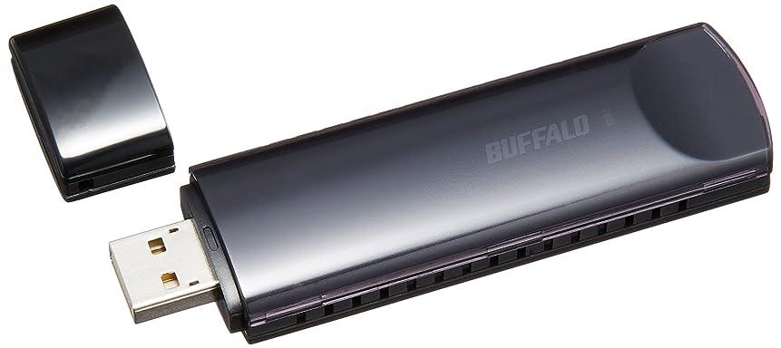 BUFFALO Air Station NFINITI 11n/a/g/b USB2.0用無線子機 WLI-UC-AG300N