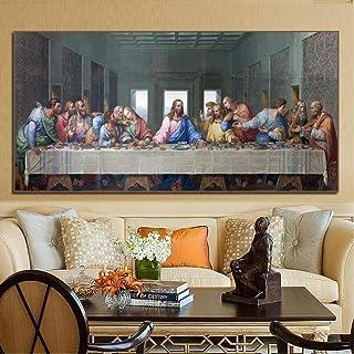 ASASA Leonardo Da Vinci'S The Last Supper Print Wall Art Canvas Painting Famous Painting Art For Living