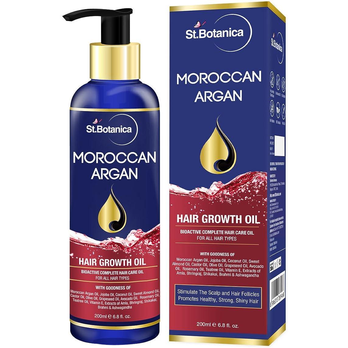 版以上法令StBotanica Moroccan Argan Hair Growth Oil (With Pure Argan, Jojoba, Almond, Castor, Olive, Avocado, Rosemary Oils), 200ml