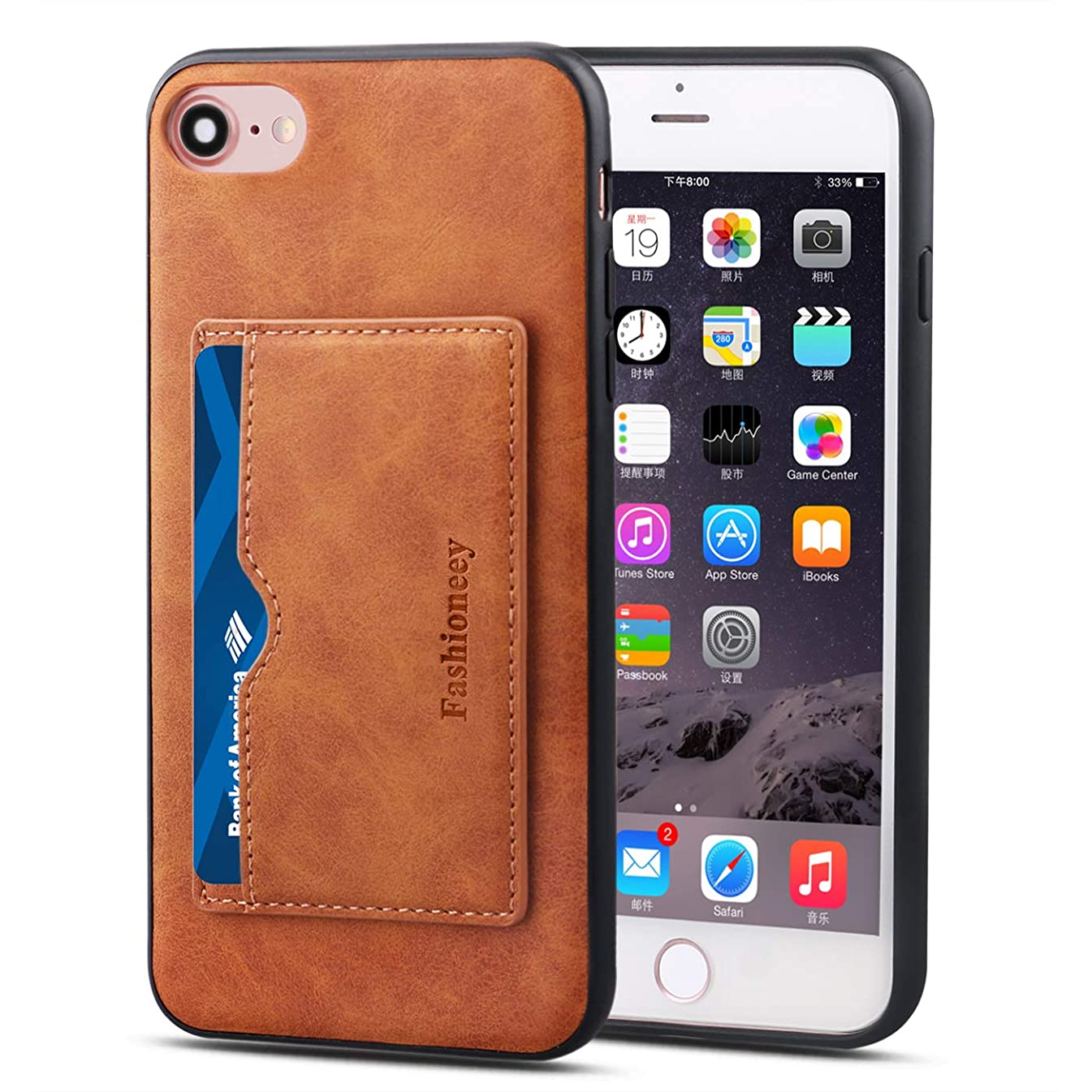 Fashioneey iPhone 8 Wallet Case, iPhone 7 Leather Card Holder Case, Ultra Slim Professional Cover with 2 Card Holder Slots Compatible iPhone 7 (2016)/ iPhone 8 (2017) 4.7