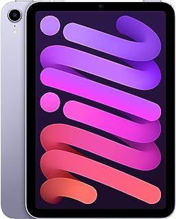 2021 Apple iPad mini (Wi-Fi, 256GB) - パープル