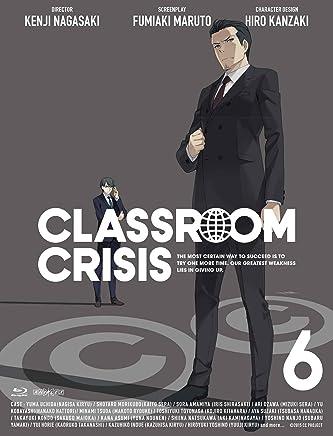Classroom☆Crisis(クラスルーム☆クライシス) 6  (完全生産限定版) [Blu-ray]
