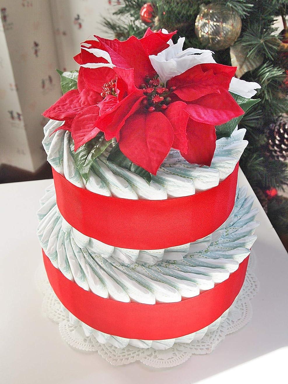 主導権火山学者突き刺すクリスマスおむつケーキ 出産祝いギフト ベビーギフト オムツケーキ クリスマスギフト 2ステップダイパーケーキ クリスマス?レッド (パンパースSサイズ(4-8kg))
