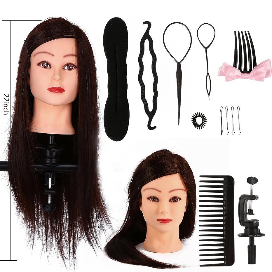 便利ハミングバード無限大マネキンヘッド、美容院トレーニング実践ヘッドマネキンロング理髪+ブレードセットツール(1#)