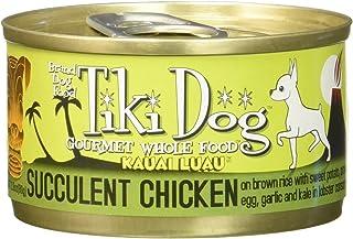 Tiki Dog Gourmet Succulent Consomme