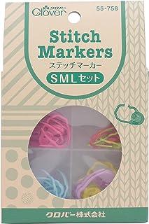 Clover 編み物用品 ステッチマーカー SMLセット 55-758