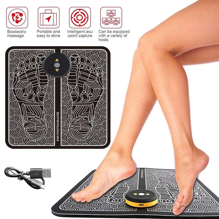 王朝エッセイ浅いEMSフットマッサージャー、USB充電式折りたたみ式ポータブル電気マッサージマットレベルは、血液循環筋肉の痛みの軽減を促進します