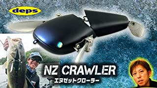 デプス NZクローラー deps NZ CRAWLER 02 ジェットブラック 134mm