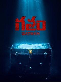 Bgm Telugu Movies