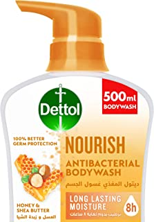 Dettol Nourish Showergel & Bodywash for effective Germ Protection & Personal Hygiene (protects against 100 illness causing...