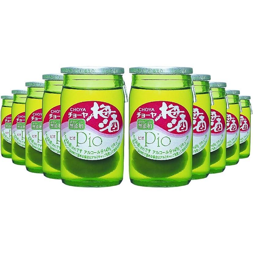 準備バージンカジュアルチョーヤ 梅酒 ピオ [ 50mlx10本 ]