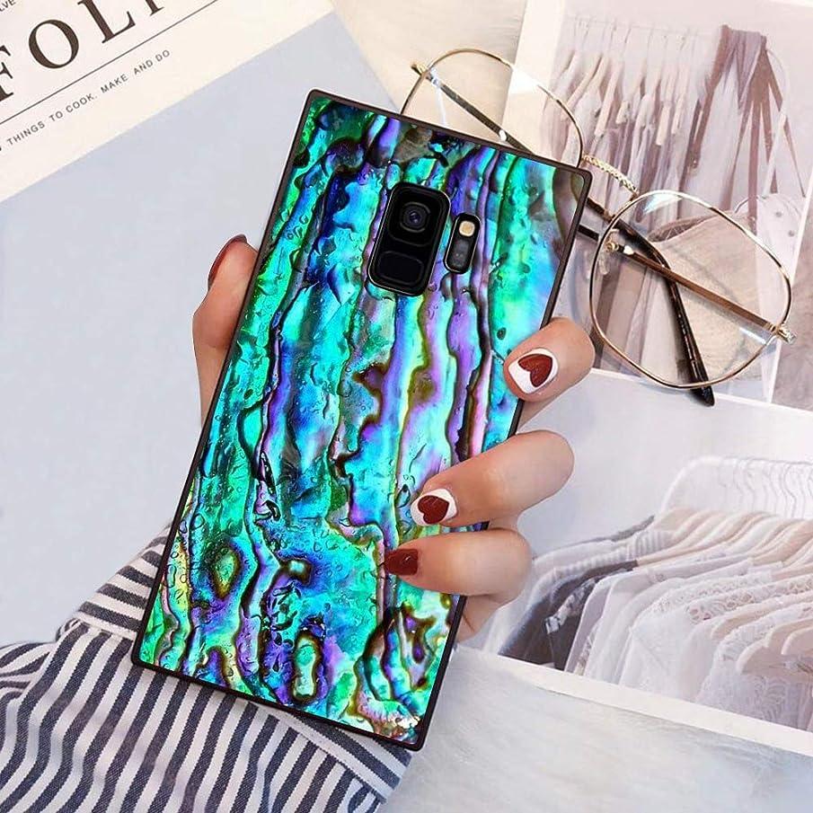 YaoLang Samsung Galaxy S9 Plus Square Edges Case, Paua Abalone Shell Soft TPU Slim Square Case for Samsung Galaxy S9 Plus
