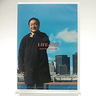 小田和正 LIFE-SIZE 2020 FC限定 [DVD]