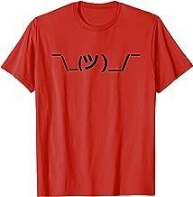 Funny Emoji Shrugging Texting Shrug T Shirt