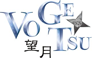 DRAMADA-J「望月Vogetsu」 [DVD]