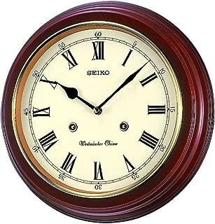 Best seiko station clock Reviews