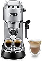 ديلونجي آلة تحضير قهوة الاسبرسو بالضخ ديديكا ستايل، فضية - EC685M