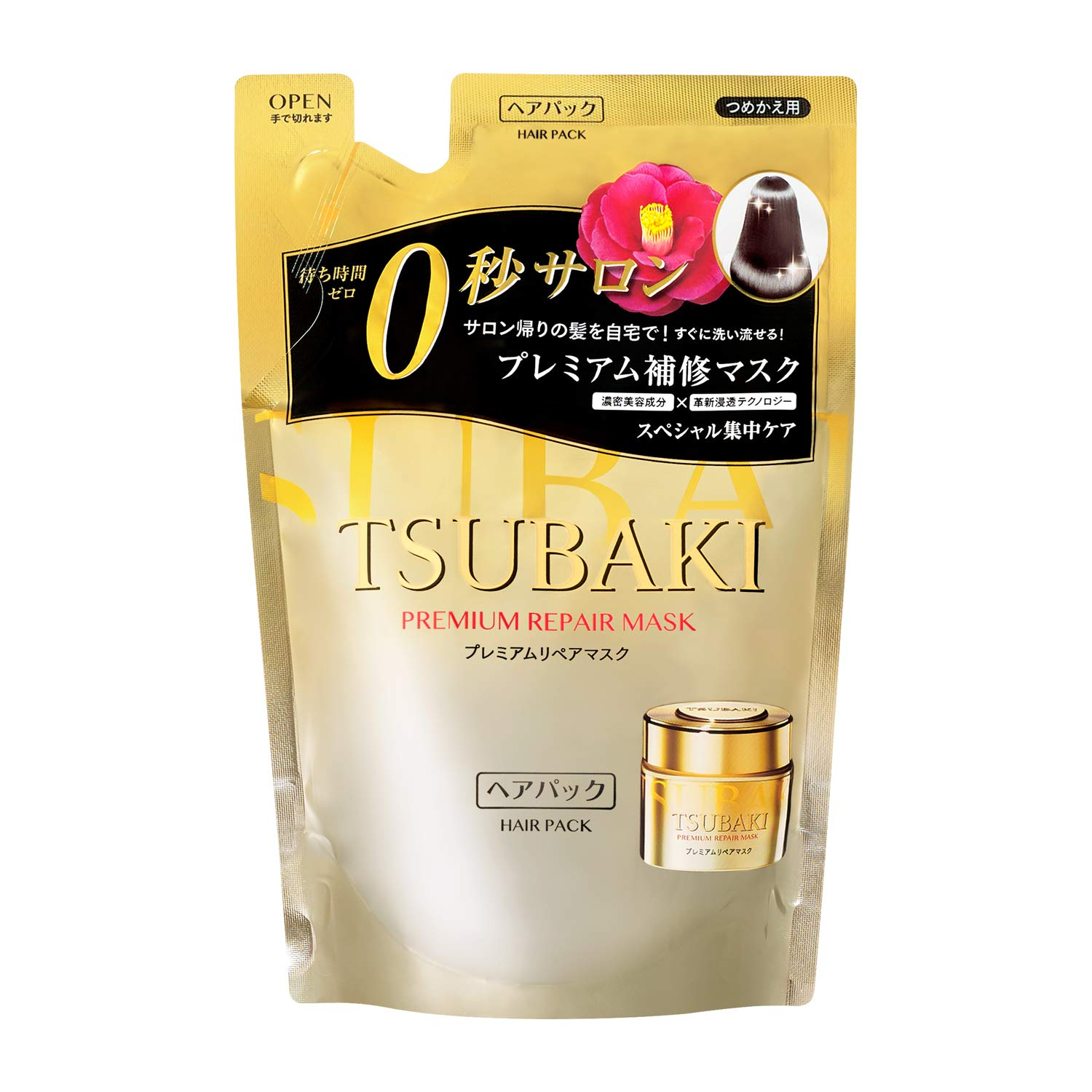 Limited time Attention brand cheap sale TSUBAKI Premium treatment repair mask Japan 5.2o imported Refill