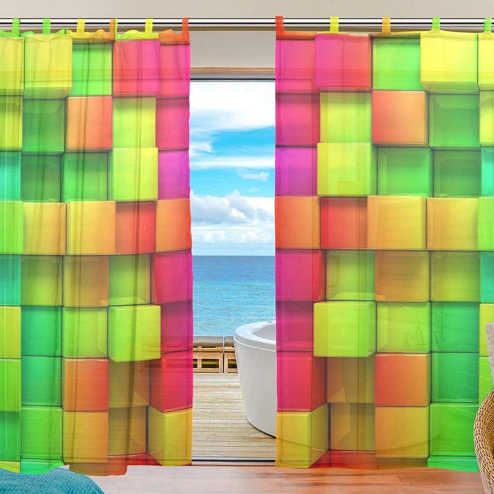 ポータブル偽善軽量ZOMOY高品質 おしゃれ 薄手 柔らかい シェードカーテン紗 ドアカーテン,3D チェック柄,装飾 窓 部屋 玄関 ベッドルーム 客間用 遮光 カーテン (幅:140cm x丈:210cmx2枚組)